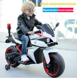 electric car toy baby NZ - 2020 New Children's electric motorcycle tricycle kid toy men and women baby battery dual drive electric car can sit people