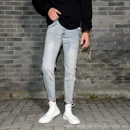 urban jeans UK - zRm7H Simple jeans urban All-match light-colored stretch slim-fit washed trendy ankle Men's and jeans pants Daily