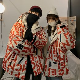 Wholesale korean parka men for sale – warmest winter Men Japanese Streetwear Jacket Thick Parkas Full Letter Print Hip Hop Hooded Jacket Casual Women Korean Coat