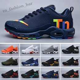 ventilation running shoes Canada - 2019 New Black Rainbow Mercurial Plus Tn Ultra SE KPU White Running Shoes Increased Ventilation Chausseures Designer Shoes TE06