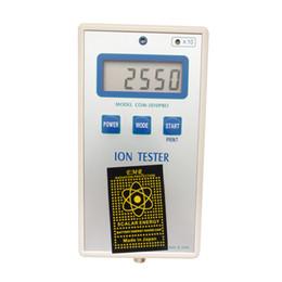 Toptan satış Sıcak Satış Gelişmiş Teknoloji Enerji Tasarrufu Cep Telefonu Elektromanyetik Radyasyon Kalkanı için Talep Anti Radyasyon Sticker