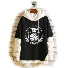 costume hoodies Australia - Haikyuu Cosplay Hoodies Karasuno Volleyball Club Costume Sweatshirt Adult Unisex Hooded Sweater Spring and Autumn