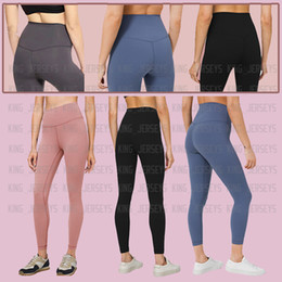 Wholesale LU-32 Solid Women yoga pants pants yoga world High Waist Sports Outfits Ladies Sports Outdoor Elastic Sports Full Legging Free shipping