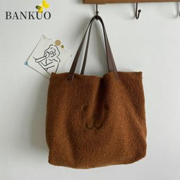 Wholesale animals lists for sale - Group buy BANKUO Autumn winter New Listing Bucket Bags Wool Animal Prints Women Shoulder Bags Freshness Hairy Beauty Lady Casual C30