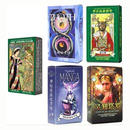 Wholesale kinder game for sale – custom 10 Kinds Tarot Deck Board Game Cards Game Manga Classic Shadow Tarot Board Game For Family Friends Kinds bbyMJg yhshop2010
