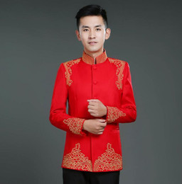Wholesale chinese men suit designs resale online - Mariage chinese tunic suit mens groom wedding suits for men blazer boys prom suits slim masculino latest coat pant designs red