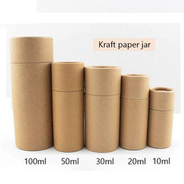 cylinder perfume bottles UK - 10 20 30 50 100 ml Kraft paper jar cylinder Essential oil bottle packaging paper tube for gift perfume cosmetics 25~ 50pcs 9 13