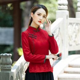 Wholesale woman coats china resale online – AYGYJ Republic and winter new women s Chinese Tang style daily style cheongsam Coat embroidered top China Autumn lady of velvet embroidery te