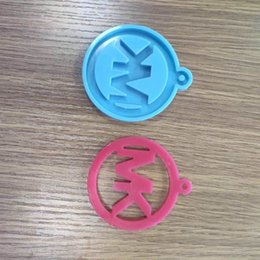 home diy MK Keychain for silicone mold