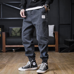 black cargo jeans for men NZ - Streetwear Black Jeans Harem Pants for Men 2020 Men's Fashion Joggers Jeans Male Trousers Cargo Sweatpants Men