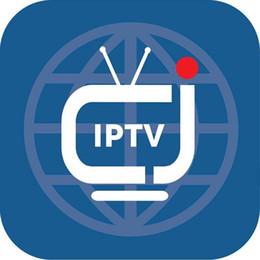 Toptan satış 2021'de, en son Avrupa IPTV M3U, İspanya, Almanya, vb.