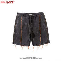 Wholesale fly cat online – design SyB1b MIJKO wear wo summer spring new zipper and men s and women s couple s cat beard jeans side opened jeanszipper jeans tassel high street