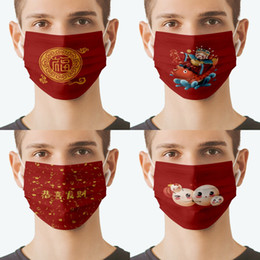 Discount face mask characters New Designer 2021 Chinese Characters Face Mask Adult Cartoon Style Printed Comfortable Washable New Year Anti Dust Windproof Mouth Masks