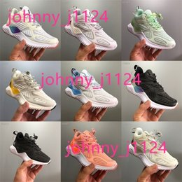 Adidas AlphaBounce Beyond for kids shoes boy's and girl's running shoes Premium Quality