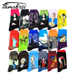world famous art paintings Australia - 5 Pairs lot Starry Night Winter Retro Women Personality Art Van Gogh Mural World Famous Painting Male Sock Oil Funny Happy Socks sqcKKJ