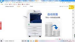 XCJ04 Xerox 7855 Color A3 Copiadora láser 7835 Impresora de escaneo grande Todo en una máquina en blanco y negro para negocios de oficina en venta