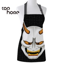 japanese kitchen tools UK - For Kids Kaat Japanese Mask Kitchen Printed Tools Canvas Women Aprons Tophome Apron Men Adjustable Sleeveless Home Cleaning For Kitc Sa Axga
