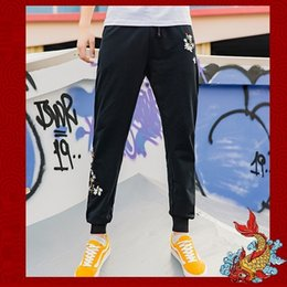 Wholesale blossom pants resale online – designer LN9JE National tide Chinese Tight sports casual sports leggings plum blossom embroidered casual style harem men s pants hip sweat personalize
