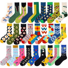 Wholesale crazy socks for sale - Group buy Novelty Happy Funny Men Graphic Socks Combed Cotton Omelette Frog Crazy Burger Salmon Corn Avocado Bird Fish Sock Christmas Gift EWE2784