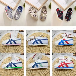 babys shoes 2021 - Kids Babys MEXICO 66 TS Running Shoes Girls Big Boys Infants MEXICO 66 White Camo Shoes Black Low BLUE White Tiger Toddl
