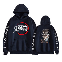 costume hoodies Australia - 2020 Hot Fashion Demon Slayer Costume Tanjiro Zenitsu Nezuko Inosuke Harajuku Pullover Hoodie Hip Hop Sweatshirt X1022