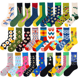Wholesale crazy socks resale online - Novelty Happy Funny Men Graphic Socks Combed Cotton Omelette Frog Crazy Burger Salmon Corn Avocado Bird Fish Sock Christmas Gift GWE2784