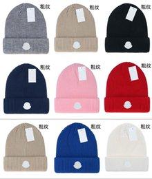Wholesale New France fashion beanies hats bonnet winter beanie knitted wool hat plus velvet cap skullies Thicker mask Fringe hats man