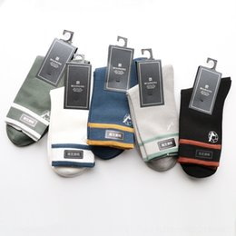 Wholesale hot business socks online – funny lI0ss pin bamboo cotton solid socks tube men s hot print letters GzZBm Cotton men s and sockscasual color socks New business