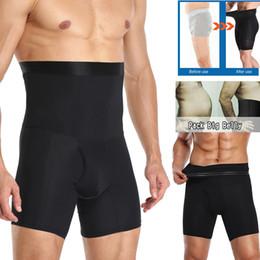 Wholesale underwear man seamless for sale - Group buy Men Tummy Control Shorts High Waist Slimming Underwear Body Shaper Seamless Belly Girdle Boxer Briefs Abdomen Control Pants