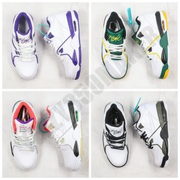 Wholesale world fabrics resale online - 2020 Mens Flight Basketball Shoes The Planet of Hoops Air Enlightenment Jet Yellow Heal The World Chaussure Trainers Sneakers