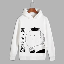 Wholesale assassination classroom for sale - Group buy High q Unisex Anime Cos Assassination Classroom Korosensei Casual Hooded Hoodie Sweatshirts Jacket Coat Pullover