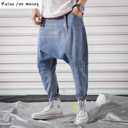 Wholesale baggy crotch hip hop trousers resale online – Men Baggy Jean Denim Harem Pants Classic Style Low Crotch Jeans Hip Hop Street Dance Trousers Plus Size Joggers Plus Size XL