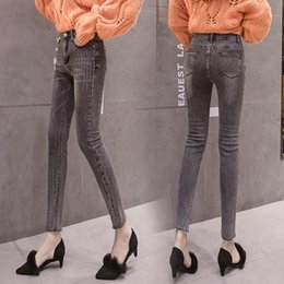 Wholesale flowered skinny jeans for sale - Group buy Stretchy Plus Size Women Jeans Sequined D Flower Embroidery Skinny Jeans Woman Pearls Skinny Pants High Waist Mom