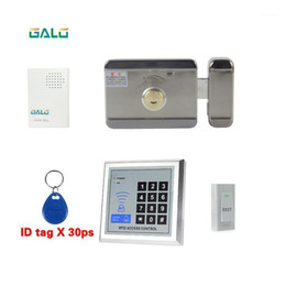 Single armature lock Electronic access control set wooden door iron gate electric lock1 on Sale
