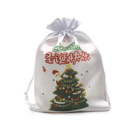 diy drawstring bag 2021 - Sublimation Christmas Candy Bag Plain White DIY Thermal Transfer Drawstring Bag Wristlets Pocket Storage Package Gift Jewelry Bags F102206