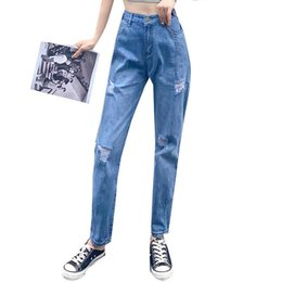 Wholesale old jeans for sale - Group buy Ripped large size L XL jeans denim women s high waisted loose wide leg thin brand nine point old fashion casual pants for lady