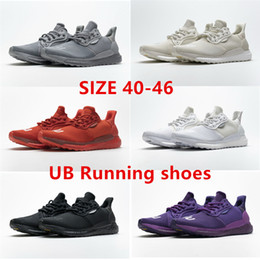 Wholesale Human Made Pharrell Williams Solar Hu Glide Purple Sneakers for Men Running Shoes Mens Sports Shoe Men's Trainers Man Training Shoes
