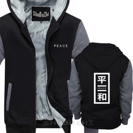 Wholesale symbols japanese for sale - Group buy Cool Japanese Kanji Character Symbol hoody For Peacefashion Mens thick jacket Men winter autumn Casual Fishing sbz5422 X1022