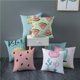 Pillow Case Zippered Small Fresh Plant Picture Pack Square Pillowcase sofa bed pillowcases Home Decorative 45X45CM YHM786