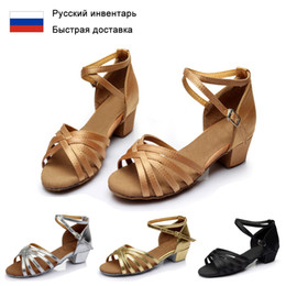 Children Latin Dance Shoes Adult Ladies Girl Tango Ballroom Salsa Dancing Shoes for women Soft Bottom Indoor Exercise Shoes 201017 on Sale