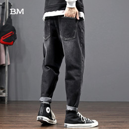 Wholesale japanese pants style resale online - Japanese Style Fashion Loose Fit Retro Blue Black Color Elastic Harem Pants Streetwear Designer Hip Hop Jeans Men