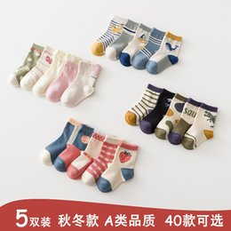 Discount camp wedding dress New Cotton Children Socks Student Cartoon Middle Tube Children Socks Baby Boys And Girls Socks Wholesale