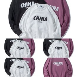 Wholesale pullover sweaters china for sale - Group buy 1GX9O brand Xia youth Zhuang pulloversweater pullover Autumn base shirt for neck pullover basic china printed Qiao fashion Nan sweater r