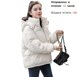 Wholesale ladies short padded jackets for sale – winter Winter Hooded Down Parka Coat New Women Down Cotton Jacket Coat Ladies Warm Loose Cotton Padded Coats Female Short Overcoat