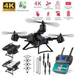 GPS 5G 4k WIFI FPV Remote Control RC quadcopter With HD Camera 20mins play time 2KM Long Distance Foldable RC Drone Toy gift toy 201105 on Sale