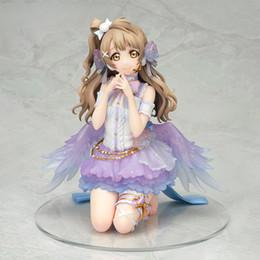 Alter Love Live Umi Sonoda White Day Edition PVC Action Figure Toys No Box
