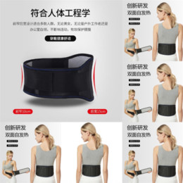 postpartum support girdle belt UK - cMD New Postpartum Abdomen Strap Belly protection Band Belt waist support Toning Pregnant Sports Support Back Waist Abdomen Girdle For