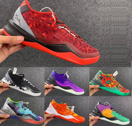 designers basketball shoes Australia - Mamba ZK8 Highest quality leather 7-12 Protro erica designer Sneakers men chaussures sports Running Basketball shoes Platform All Star mvp