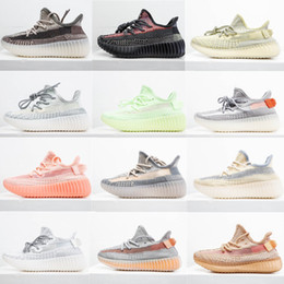 Baby Israfil Zyon Peuters Kanye Kids Running Shoes Yecheil Linnen ReflectivFe Tail Light Baby Static Sneaker Lifestyle Clay Trainers