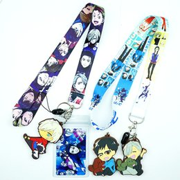 Wholesale yuri ice cosplay for sale - Group buy Anime Yuri on Ice Victor Nikiforov Lanyard Neck Straps Id Bae Holder Pendant Keyring Charms Mobile Phone Cosplay Keychain Gift